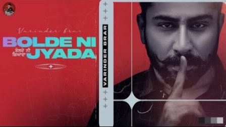 Bolde Ni Zyada Lyrics - Varinder Brar