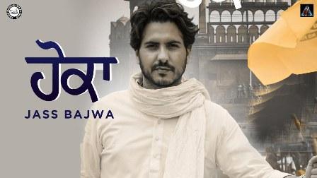 Hokka Lyrics - Jass Bajwa