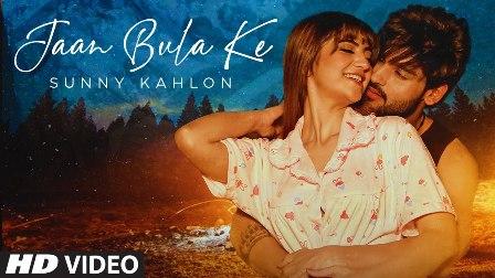 Jaan Bula Ke Lyrics - Sunny Kahlon