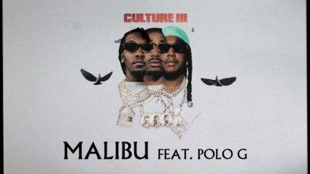 Malibu Lyrics - Migos Ft. Polo G