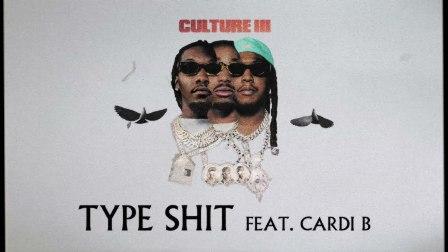 Type Shit Lyrics - Migos & Cardi B
