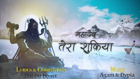 Mahadev Tera Shukriya Lyrics - Agam